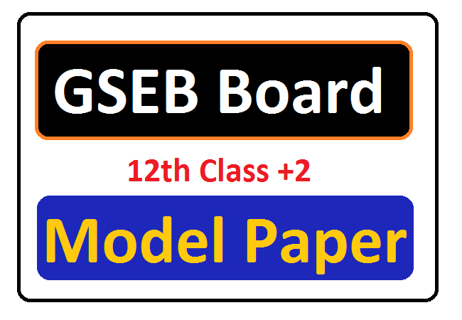 Gujarat Board 12th Paper Style Blueprint 2020 Gujarat 12 STD Important Questions Syllabus Exam Pattern 2020