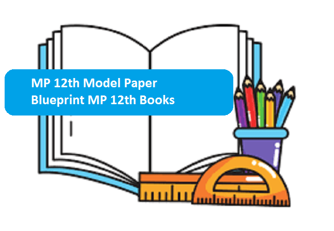 MP 12th Model Paper 2020 Blueprint MP 12th Books