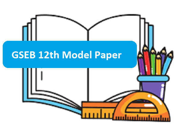 GSEB 12th Model Paper 2020 Blueprint 12th Books