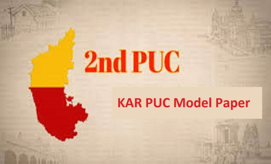 KAR PUC Model Paper
